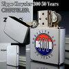 ZIPPO Zippo打火機Zippo打火機Chrysler 300 50 Years戴姆勒克萊斯勒20982