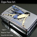 【ZIPPO】ジッポ/ジッポー Nose Art E ノーズアート