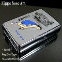 【ZIPPO】ジッポ/ジッポー Nose Art H ノーズアート