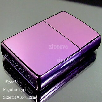 ZIPPO 芝寶打火機 Zippo 打火機深淵 PVD 處理紫色 24747