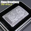 ZIPPO 芝寶打火機 Zippo 打火機百老匯 (百老匯 / 銀) 巴雷特史密斯 200BSB233
