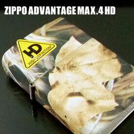 ZIPPO ジッポ ライター ジッポライター ADVANTAGE MAX.4 HD カモフラージュ 20628