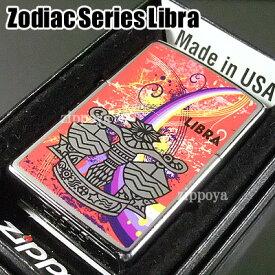 ZIPPO ジッポ ライター ジッポライター Zodiac Series Libra 星座 24937