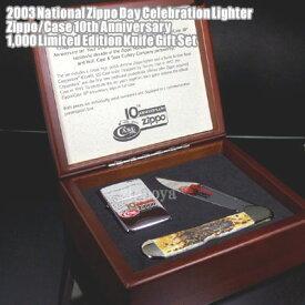 【ZIPPO】ジッポ/ジッポー 2003 National Day Celebration Lighter Zippo/Case 10th Anniversary 1,000 Limited Edition Knife Gift Set NZDS03