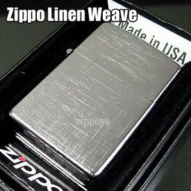 zippo ジッポー/ジッポ Linen Weave 薄っすらと縦横の線デザイン 新加工 シルバー 28181