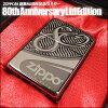 【ZIPPO】ジッポ/ジッポー80周年アニバーサリーコレクションシリアル番号入り38249
