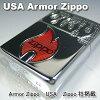 ZIPPO Zippo打火機Zippo打火機Armor Inferno Armor(ama)20993