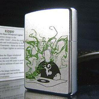 Zippo ZIPPO lighter Sound System