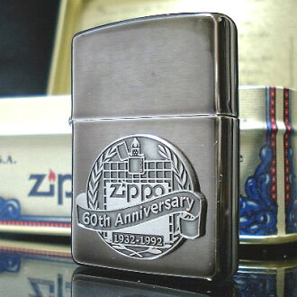 Zippo / Zippo 60th Anniversary Collector's Model 60 anniversary commemoration