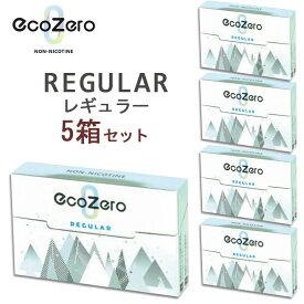 【ポイント10倍+今だけサンプル3本付き】EcoZero(エコゼロ)[レギュラー] 1箱20本入り×5箱セット ◆ニコチン0mgの加熱式デバイス用茶葉スティック 加熱式たばこ REGULAR
