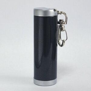 アイコスたばこ対応 携帯灰皿 アッシュシリンダー スリム ブラック ◆ケイタイハイザラ ケイハイ 喫煙具 こだわりのあるおとうさんに