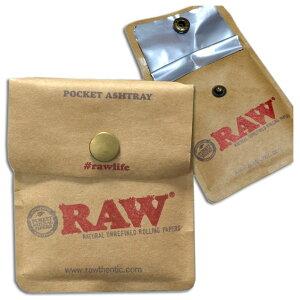 RAW アシュトレー 携帯灰皿 ◆手巻き シャグ RYO タバコ 喫煙具 ロウ RAW ナチュラル 無添加