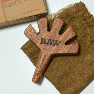 RAW レベルファイブ ウッドホルダー ◆手巻き シャグ RYO タバコ 喫煙具 ロウ ナチュラル 無添加 木製 5本