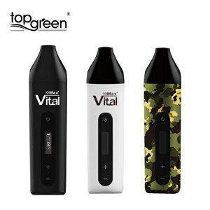 Topgreen - XMAX Vital ハーバルベポライザー