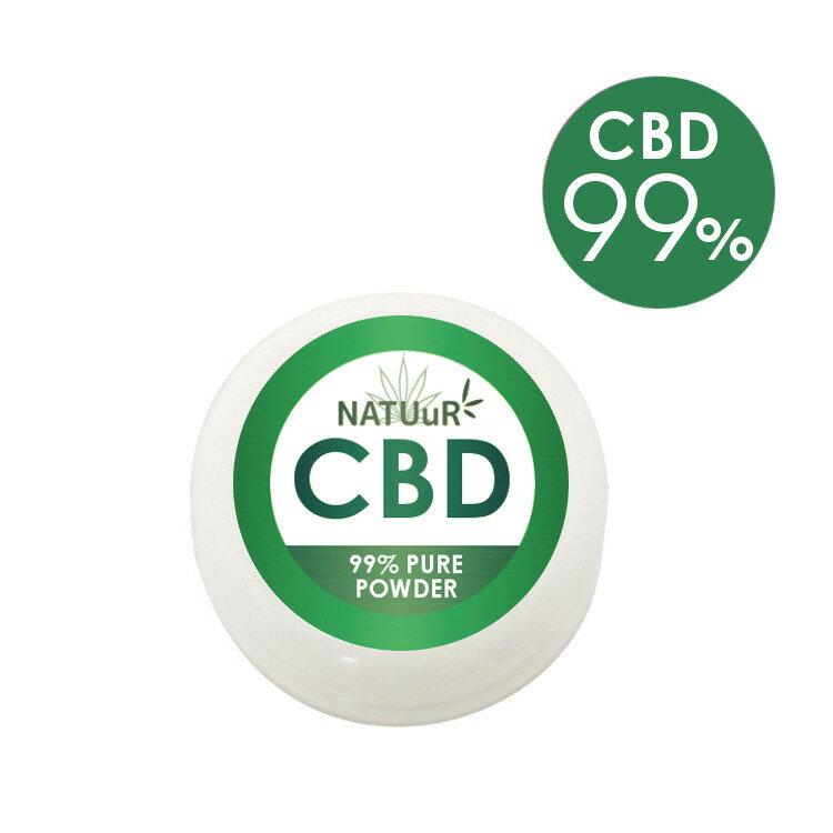 NATUuR - Pure CBD Powder(パウダー) 1.0g