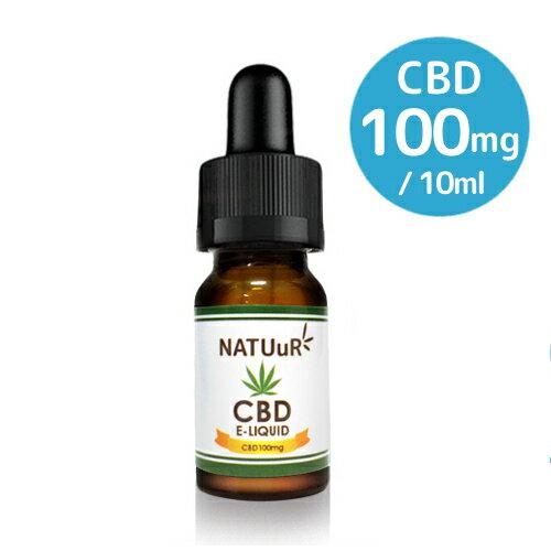 NATUuR CBD E-Liquid CBD100mg/10ml ナチュール CBDリキッド レギュラー 電子タバコ VAPE