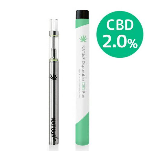 【ネコポス可】NATUuR - Disposable CBD Pen 2.0%CBDリキッド入り 使い捨てCBDペン 電子タバコ VAPE