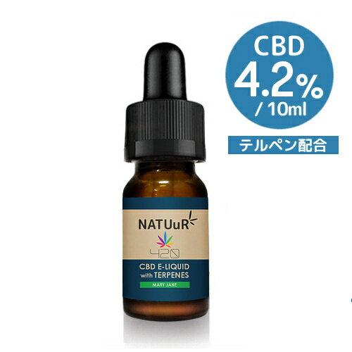 NATUuR CBD E-Liquid 420 with Terpenes CBD420mg/10ml テルペン配合 ナチュール CBDリキッド 420 電子タバコ VAPE