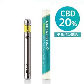 【メール便対応】 NATUuR - CBD Pen Plus CBD20% テルペン配合 使い捨てCBDペン プラス