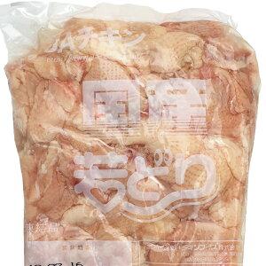 たっぷり鶏皮が格安!【国産 鶏皮】2kg業務用 焼とり やきとり 焼鳥 皮ポン酢