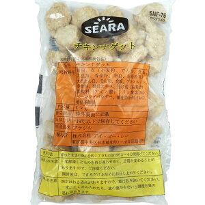 送料無料 チキンナゲット 業務用 簡単調理 揚げるだけ〜 1kg×2パックで2kg 唐揚げ 弁当 つまみ 惣菜 (500g×4の場合もございます。)
