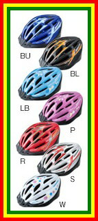 ブリヂストン(BRIDGESTONE) 子供用ヘルメット 「エアリオ (Airio)」(CHA5456,CHA5660)