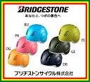 展示品処分若干の汚れ変色などあり ブリヂストン(BRIDGESTONE)子供用ヘルメット アンジェリーノヘルメット (CHAH4652)