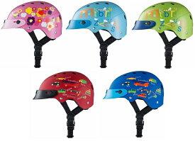 ブリヂストン(BRIDGESTONE) 子供用ヘルメット 「コロン」 (CHCH4652)【北海道・沖縄・離島地域 配送不可】