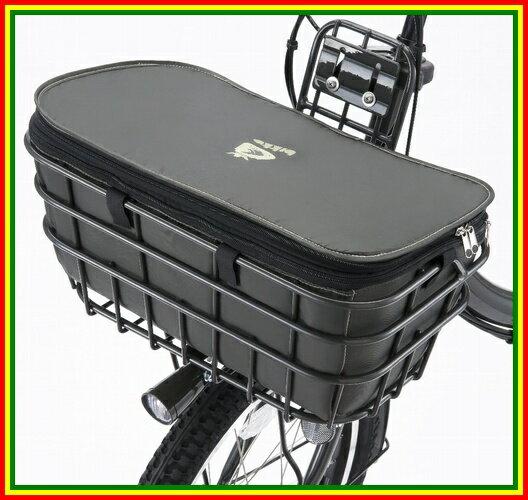 ブリヂストン (BRIDGESTONE) フロントバスケットカバー bikke (ビッケ)専用 オプションパーツ- (FBC-BIK)