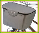 ブリヂストン (BRIDGESTONE) 自転車用バスケットカバー 「2WAYフロントワイドバスケットカバー」 (FBC-CM2)