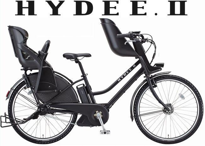 【送料無料(地域限定)!防犯登録無料!おまけ3点セット!】3人乗り対応!【2018年モデル】BRIDGESTONE(ブリヂストン) HYDEE.II (ハイディツー) 3段変速付き 電動自転車 (HY6C38) 【3年間盗難補償付き】
