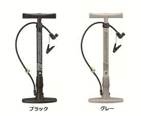 【キャッシュレス還元】■BRIDGESTONE(ブリヂストン)ハイパワーポンプ (PM-G47.A) 自転車用ポンプ 空気入れ