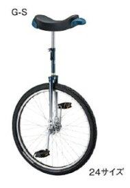 【BRIDGESTONE】ブリヂストン SPINZ(スピンズ)24インチ 一輪車 【(社)日本一輪車協会認定商品】(SPN-24)