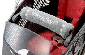 展示品処分若干の汚れ変色などあり【SALE】ブリヂストン (BRIDGESTONE) 自転車用フェイスガード 「アンジェリーノ用 フェイスガード」  (KNC-AGL2)