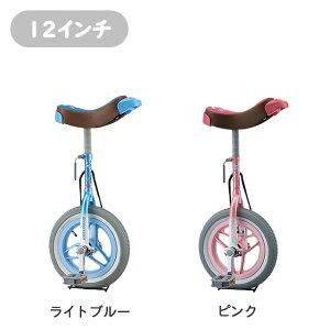 【一輪車】ブリヂストンスケアクロウプレゼントにおすすめ!無地の段ボールケース梱包(SCW12〜18)【専用スタンド付】子供用