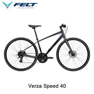 送料無料(一部地域除く) 2021年モデル FELT(フェルト) Verza Speed 40(ヴェルザスピード 40) 700C クロスバイク チャコール