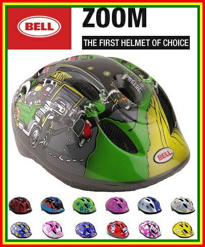 ※在庫処分特価!【2016年モデル】BELL(ベル) 幼児/子供用ヘルメット 「ZOOM」(ズーム) 【自転車用ヘルメット】