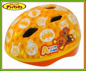 【2015年モデル】ジョイパレットM&M(エムアンドエム)子供用ヘルメット「それいけ!アンパンマン」カブロヘルメットV【自転車用ヘルメット】