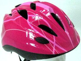 展示品処分若干の汚れ変色などあり【SALE】【子供用ヘルメット】 SAGISAKA(サギサカ) 「ジュニアヘルメット」Mサイズ 児童用自転車ヘルメット (スタンダードモデル) ライン/ピンク
