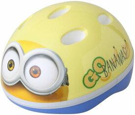 【2018年モデル】ジョイパレット M&M(エムアンドエム)子供用ヘルメット 「ミニオンズ フェイス」 ヘルメット 【自転車用ヘルメット】SG対応