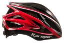★送料無料(一部地域除く) KARMOR(カーマー) ASMA2(アスマ2) ブラック×レッド 自転車 ヘルメット