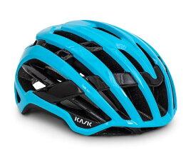■KASK(カスク) VALEGRO(ヴァレグロ) ヘルメット ライトブルー【北海道・沖縄・離島地域 配送不可】