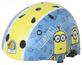 【自転車用ヘルメット】ジョイパレット M&M(エムアンドエム)子供用ヘルメット 「ミニオンズ フレンズ」 ヘルメット 【自転車用ヘルメット】SG対応