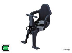 【自転車用前子供乗せ】 OGK(オージーケー)FBC-003S2 ブラック(フロント子供のせ)