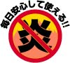 【自転車カバー】アラデン自転車カバー(サイクルカバー)防炎タイプ(一般用)CCB−N