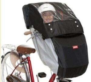 【フロントシートカバー】OGK(オージーケー)RCF-001(ヘッドレスト付前幼児座席用風防レインカバー)自転車用カバー(RCF-001)