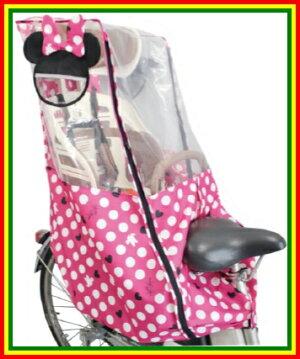 【リアシートカバー】シキシマ「ミニーマウス」リアレインカバー(ヘッドレスト付後ろ子供のせ用風防レインカバー)自転車用カバー