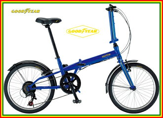 GOODYEAR (Goodyear ) FDB207NP punk not puncture proof tyres employed 20 inch 7 speed folding bike