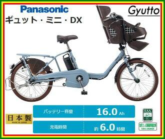 三座交通工具! 松下擁抱迷你 DX (腸道微型 DX) 兒童騎電動的自行車 (BE ELMD03)