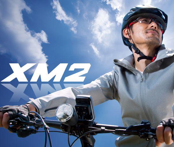 【防犯登録無料!おまけ3点セット付き!】12.0Ahバッテリー搭載!【2018年モデル】パナソニック (Panasonic) XM2 (エックスエムツー) マウンテンバイク電動自転車 (BE-EWM40)